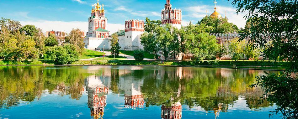 Moscú,Rusia