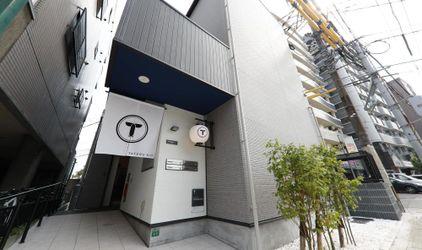 TATERU bnb YOSHIZUKA, Fukuoka