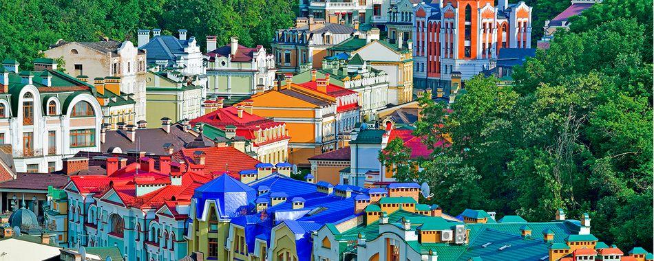 Kiev,Ucrania
